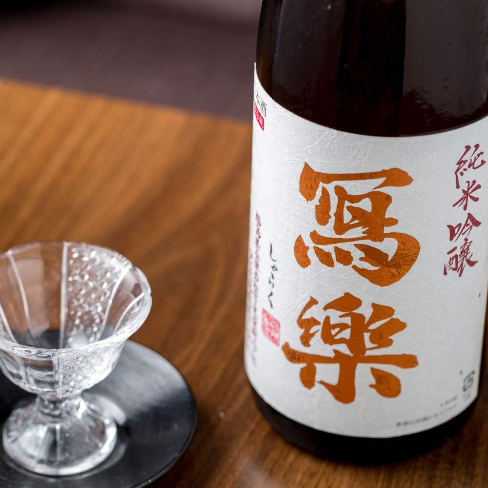 東京駅 寿司 飲み放題